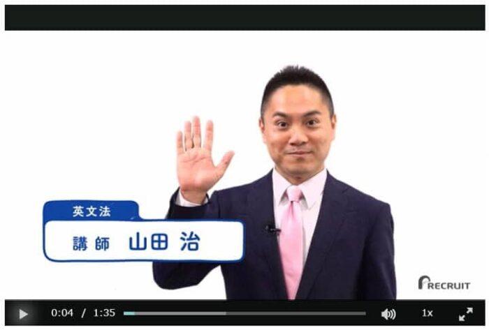 山田治先生