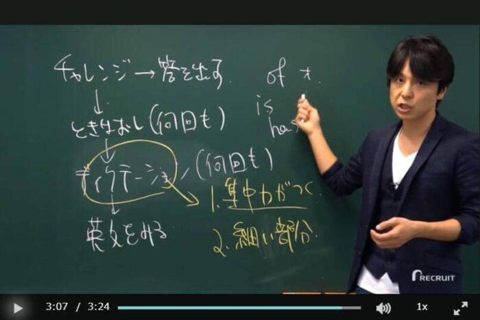 関先生パーフェクト講義解説